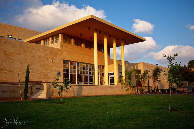 Qiryat Yam Library Building