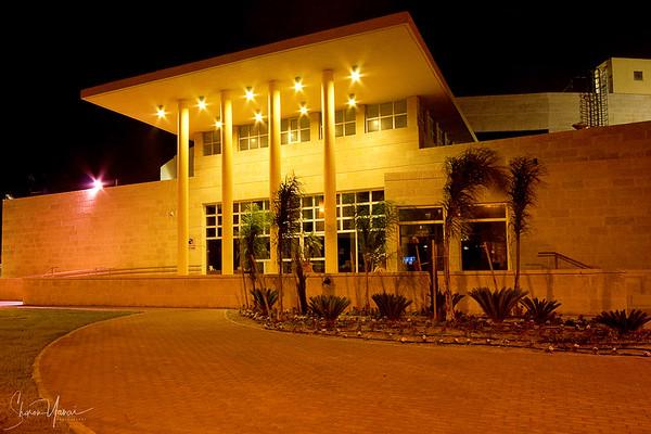 Public Library Building at night, Kiryat Yam, Israel