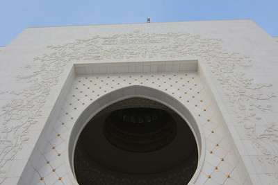 IMG_7902_Zayed Mosque_019
