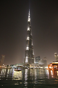 IMG_7656_Burj Khalifa_126