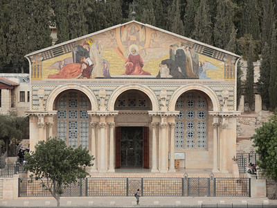 The Basilica of the Agony (Church of All Nations) stands adjacent to the Garden of Gethsemane.