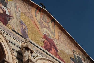 Close-up of the facade of the Basilica of the Agony/Church of All Nations.