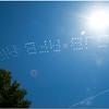 Geico Skytypers Seymour Johnson AFB Airshow 4/25/09