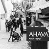 Tachana, Tel Aviv