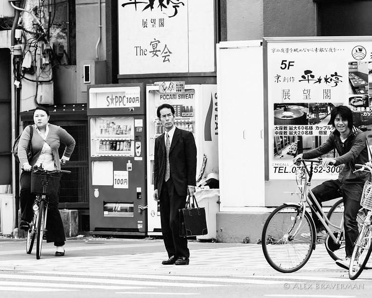 between the bikes