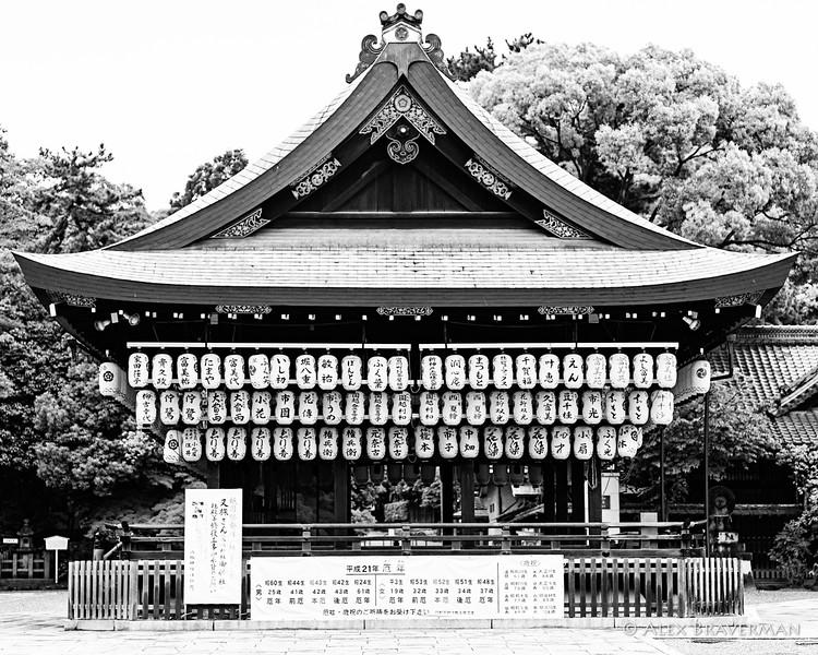 Buddhist Temple, Kyoto, Japan