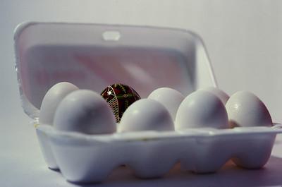 Ukrainian Egg.