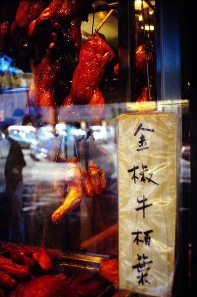 Chinatown, Vancouver, BC Canada.