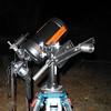 Moon Prime Focus-4