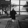 <h4>Going Home</h4>Kyoto, Japan