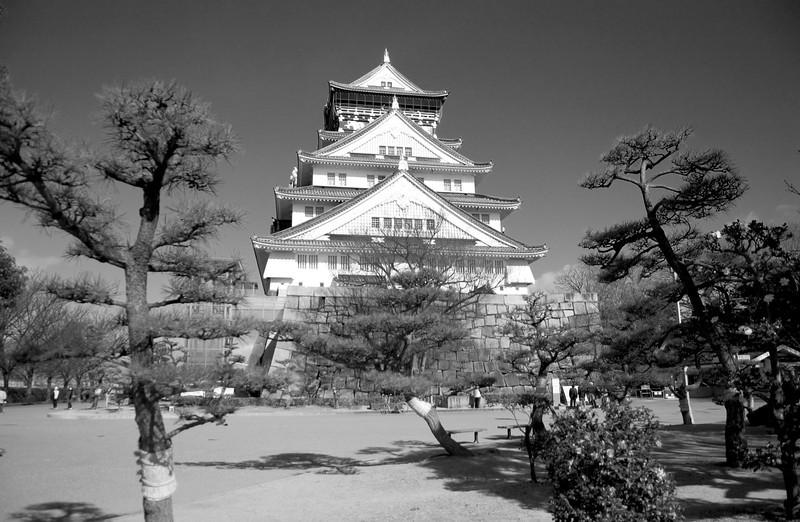 <h4>Symmetry</h4>Osaka, Japan
