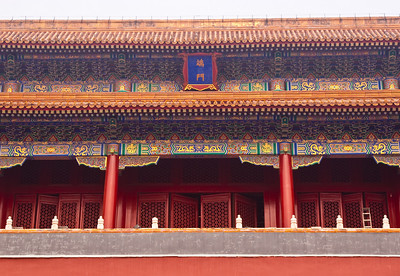 Detail, Forbidden City