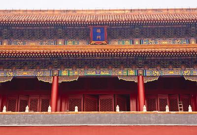 Detail, Forbidden City