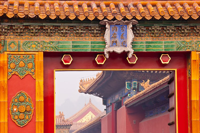 Gate details, Forbidden City