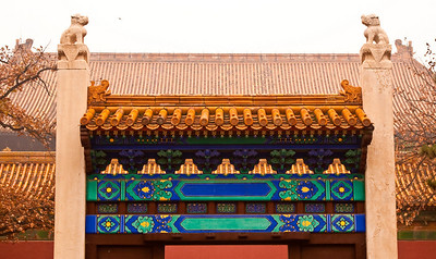 Gate detail, Ming Tombs