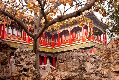 Concubine quarters, Forbidden City