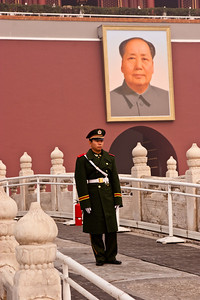 Soldier at the northern end of Tiananmen Square