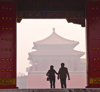 Couple in Forbidden City