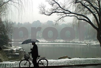 Beijing University in the Snow