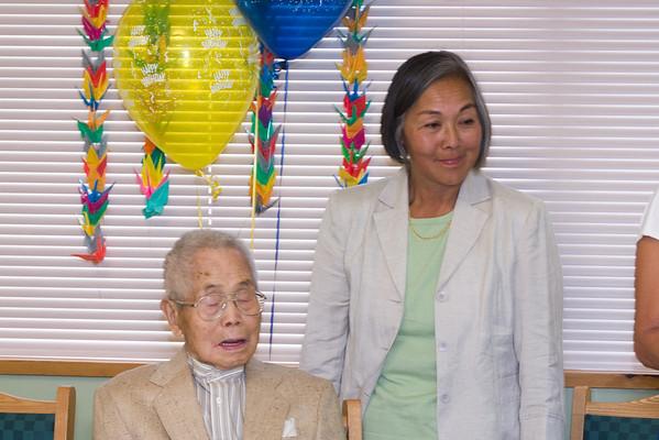 Ojiichan and Lynne