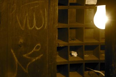 """Allah"" / ""Muhammad"" - Emperor's Mosque, Sarajevo"
