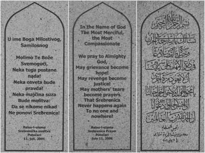 Bosniak/English/Arabic steles, Srebrenica Genocide memorial [about] - Srebrenica/Potocari