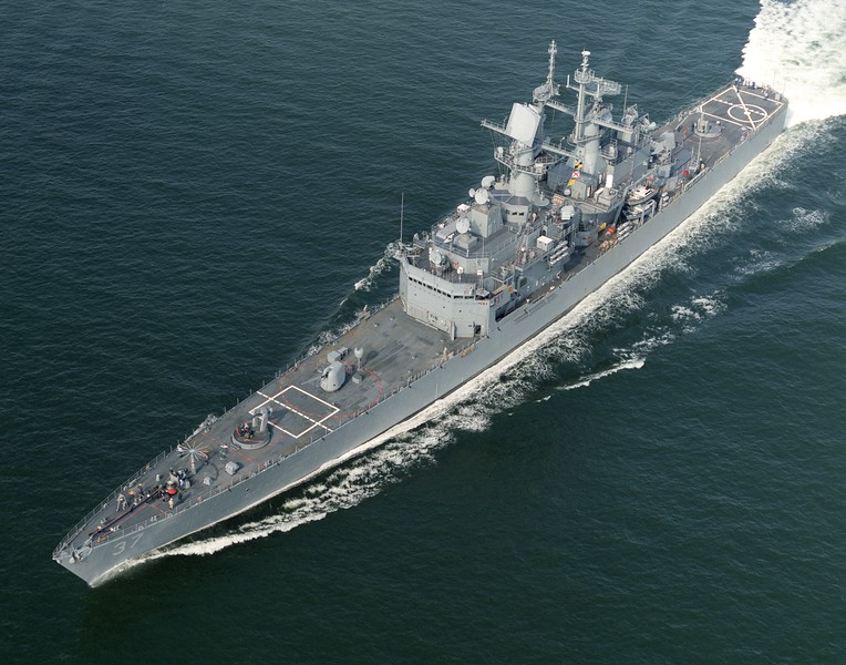 USS South Carolina (CGN-37)