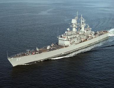 USS South Carolina (CGN-37)