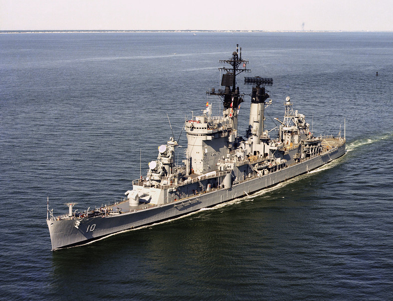 USS Albany (CG-10)