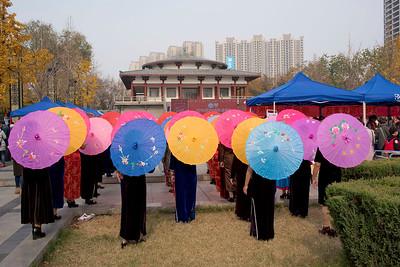 Wangcheng Park,  Luoyang
