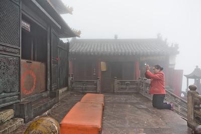 Jinding,  Wudangshan