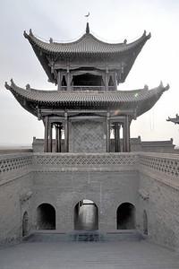 Tongxin, Gansu