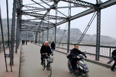 Zhongshan Bridge, Lanzhou, Gansu