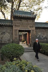 Great Mosque, Xi'an, Shaanxi