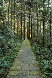 Wulingyuan, Hunan