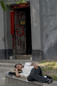 The best way to escape Beijing's noontime heat is to be unconscious
