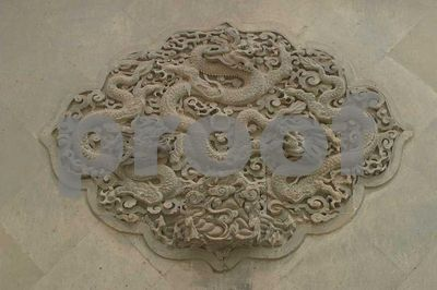 Device on a wall at the enterance to the Summer Palace