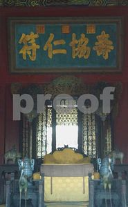 Throne room at the entrance to the Summer Palace