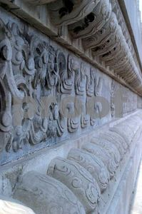 detail at the base of  Foxiang Temple