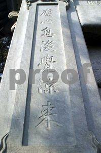 Left side of a Gate   Translation?