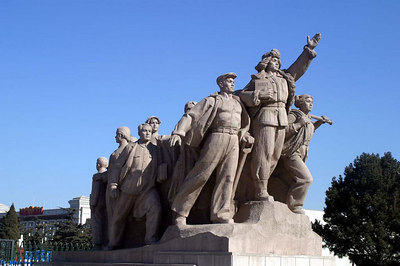 Statue outside Mao's Tomb on Tian'an men Square
