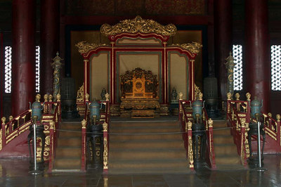 Throne room/Audience chamber