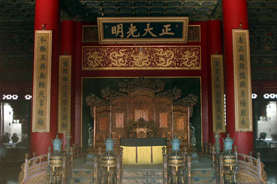 "Throne Room/Audience chamber -- This main banner I can take a shot at translating - ""Upright, Grand, Radiant and Wise""  That's one way it could be translated.  Basically, it's telling the Emporer how he should conduct himself."