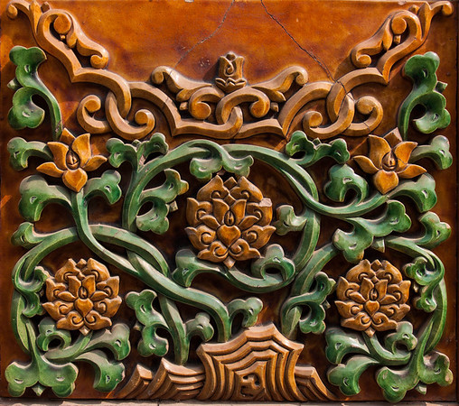 Forbidden City - Building Ornamentation
