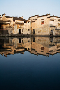 Ancient Reflection Hong Cun.  Anhui Province, China 古代倒影 宏村。安徽省,中國