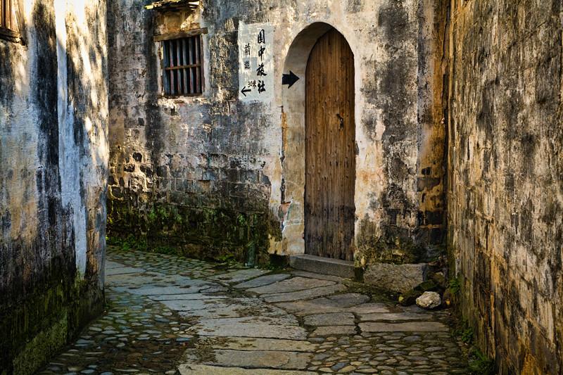 Alley to Brown Door - Qiankou, China