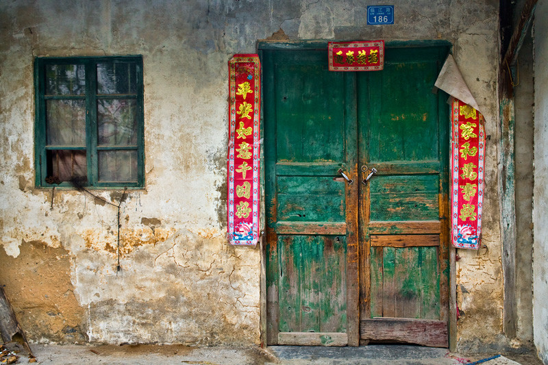 Banners and Green Door - Hangzhou, China