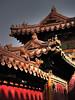 Forbidden City - Rooftop Ornamentation