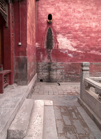 Forbidden City - Drain Pattern