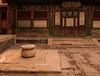 Forbidden City - Courtyard